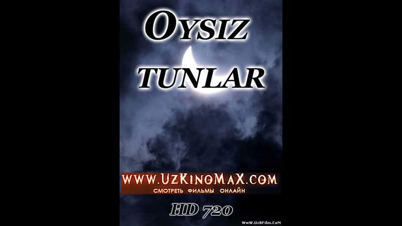 Oysiz tunlar - Ozbek film (Melodramma) I Ойсиз Тунлар - Ўзбек фильм (Мелодрамма