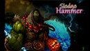 SSH Sledge Hammer отрывок отсебятины