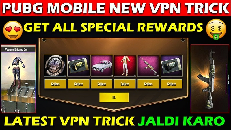 Get Legendary Rewards In Pubg Mobile New Vpn Trick 100% Working | get legendary outfit and gun skin