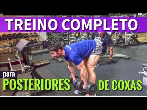 Treino para POSTERIORES   Hamstring Workout 1