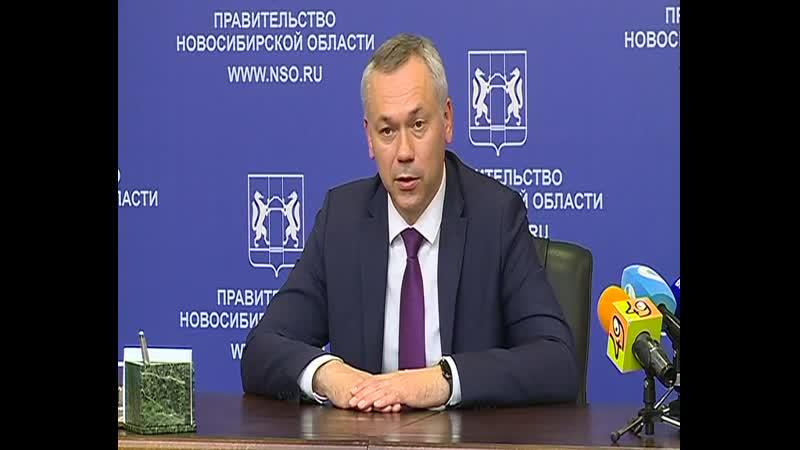 Андрей Травников о ФК Сибирь. (с) СТС-Мир