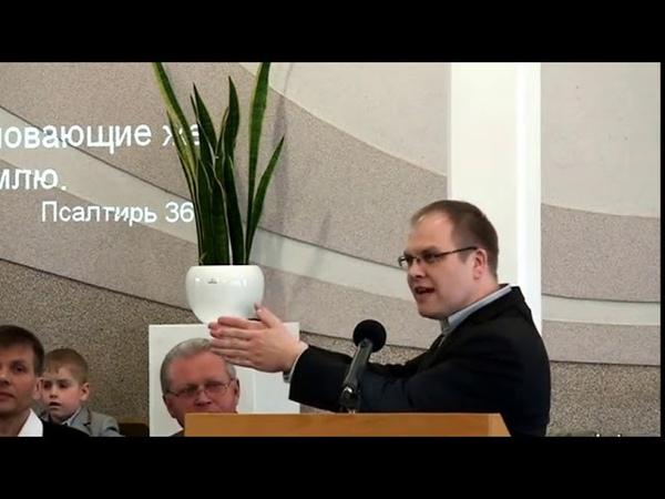 Владимир Меньшиков - Как приходит в нашу жизнь зло (10.04.2016)