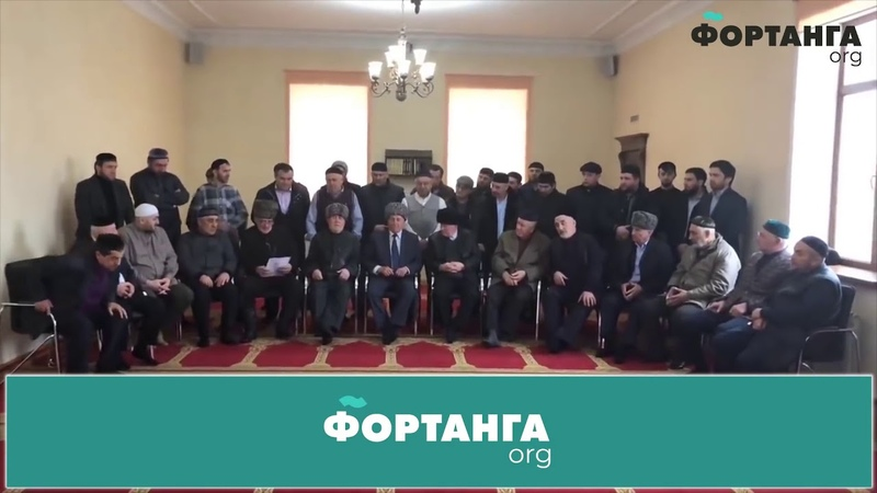 Открытое обращение ингушской диаспоры г Нур Султан Астаны