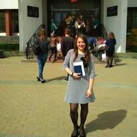 Valeria Danysh