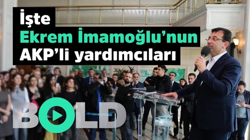İşte Ekrem İmamoğlunun kazanmasına yardım eden AKPliler   İmamoğluna mazbatayı hediye ettiler  