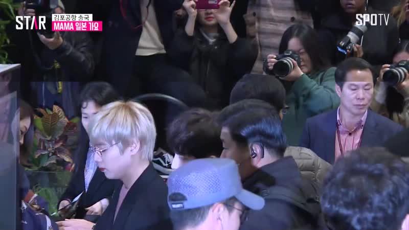 김포공항 마비시킨 괴물신인 워너원 (Wanna One) (현장)