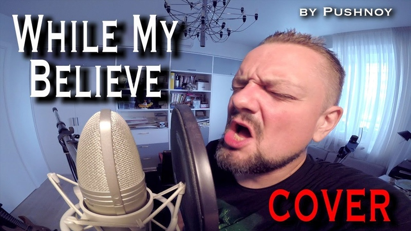 While My Believe 💪😬 COVER 🎸 by Pushnoy