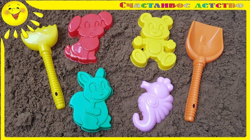 Play with Rainbow Shovels Toys and Sand Molds. Learn Colors and Numbers with Colored Hand Molds