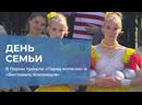 В Перми прошли «Парад колясок» и «Фестиваль близнецов»