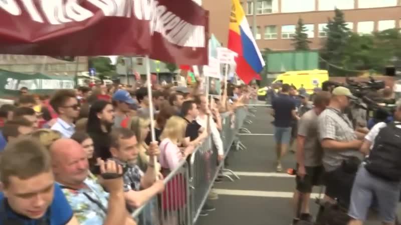 Митинг в Москве Общество требует справедливости! .Камера 1 LIVE 23.06.19