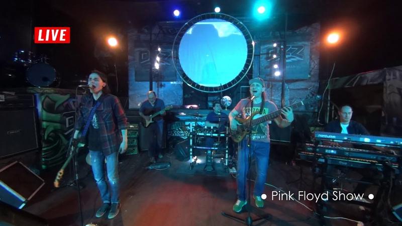 ● Pink Floyd Show ● Красная площадь BAND ex Филип Morris ● OZZ ● CONCERT club г Челябинск ● 12