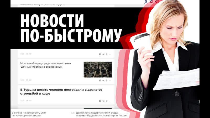 Екатеринбургским бунтовщикам покровительствует власть (быстроновости)