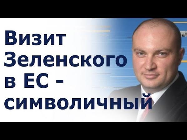 Для европейцев не принципиально, кто президент в Украине, - Бузаров