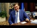 Сухим не вийде: Над Луценком нависла серйозна загроза