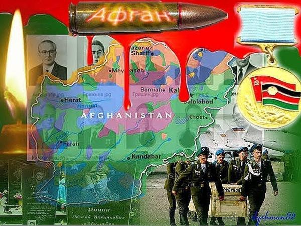 Песни Афгана. Журавли -Виталий Гогунский (16)