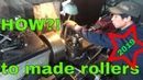 Roll Forming Machine: How to Make Rollers ? Wire cutting,heating,machining,CNC milling center