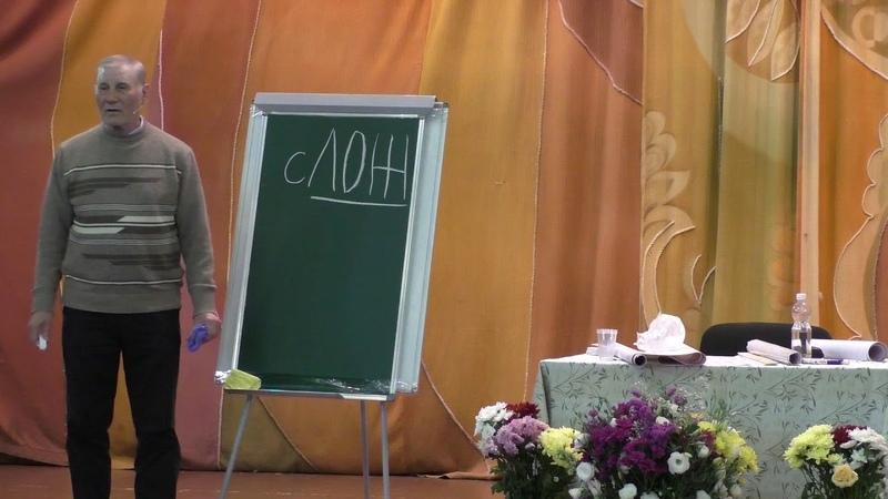 30 04 2018 Встреча Рыбников Ю С Счёт Русов