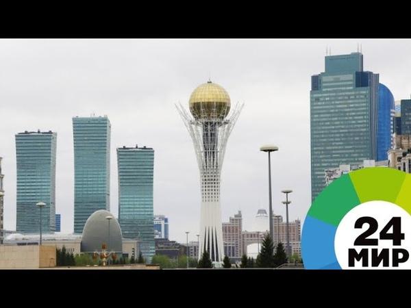 Лидеры ЕАЭС прибыли в Нур-Султан, где подведут итоги работы за пятилетие - МИР 24