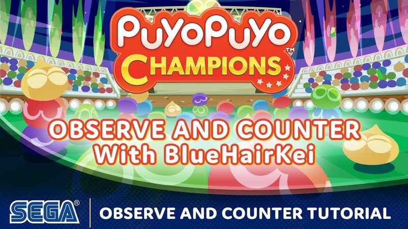 NS\PS4\XBO - Puyo Puyo Champions (Puyo Puyo eSports)