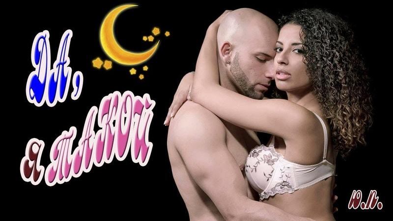 Да я такой 💗♫ ПОЗИТИВ Танцуют Хорхе Атака и Таня Алемана