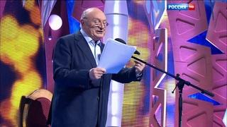"""Михаил Жванецкии  """"Деньги есть, а времени нет"""""""