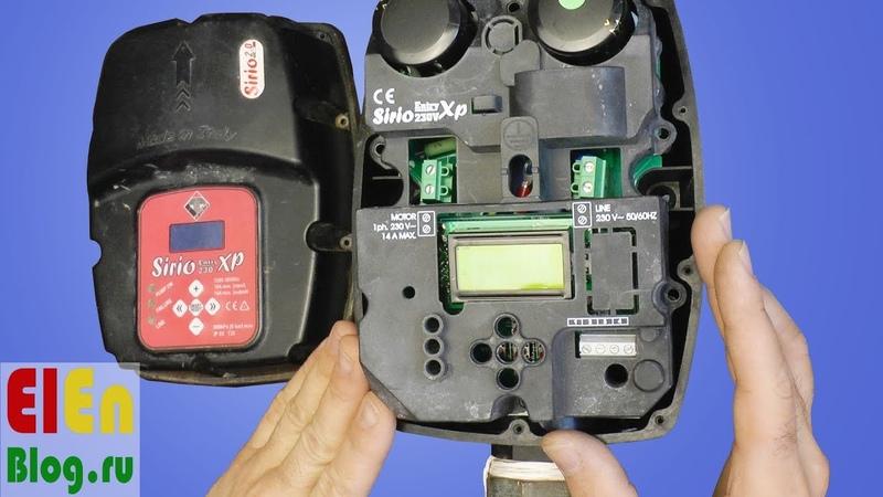 SIRIO ENTRY 230 Ремонт частотного преобразователя для насоса