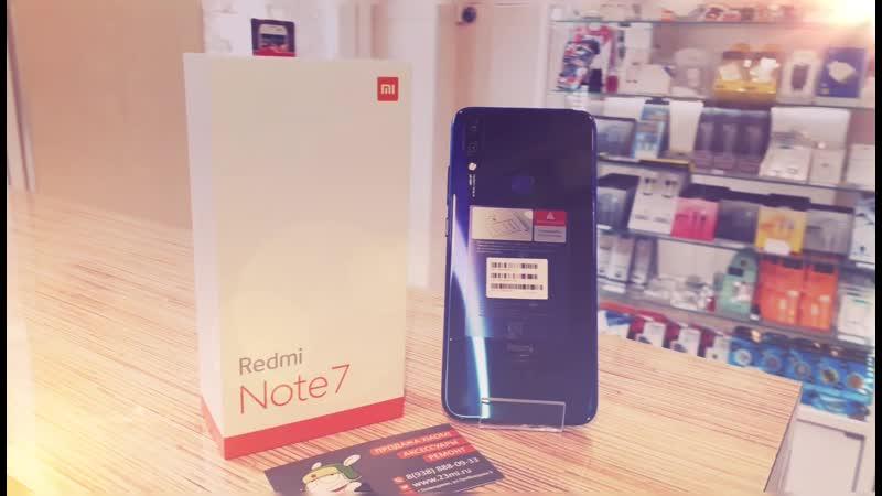 Redmi Note 7 Neptune Blue