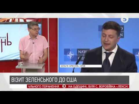 Офіційний візит Президента України до Парижа Путін не бачить Зеленського   Володимир Горбач