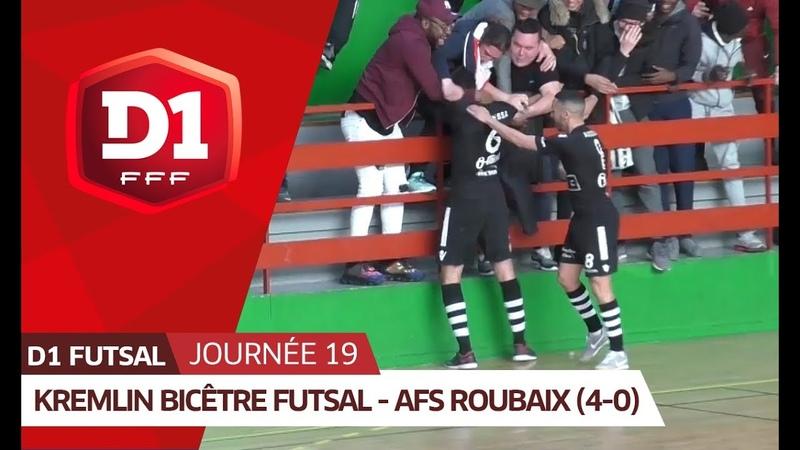 J19 : Kremlin Bicêtre Futsal - AFS Roubaix