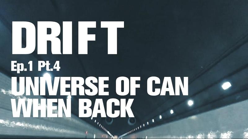 Underworld - Universe of Can When Back (Drift,Ep 1, Pt. 4)