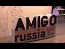Амиго на Mos Build 2019