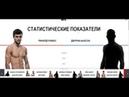 Прогноз MMABets UFC on ESPN 3: Рамос-Ньюсон, Андерс-Кастро. Выпуск №154.Часть 3/6