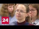 Бизнес для мамы в Москве опробуют новую программу трудоустройства - Россия 24