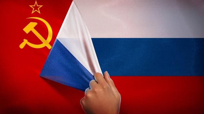РФ платит налоги СССР Ирина Пелихова