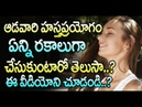 Tollywood Updates Today | Latest Health Tips In Telugu For Women | Tanvi Media