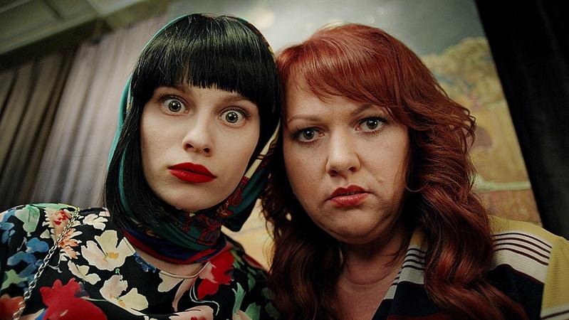 Две девицы на мели Серия 14 Аукцион