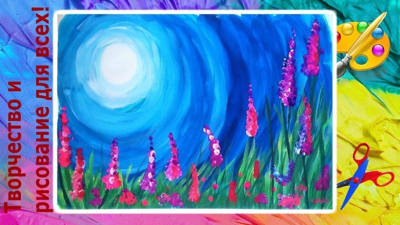 как нарисовать цветы ватными палочками Olga Mishina