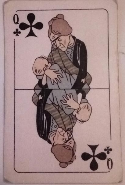 ИГРАЛЬНЫЕ КАРТЫ ИЗ БЛОКАДНОГО ЛЕНИНГРАДА Эти карты были выпущены в 1942 году в блокадном Ленинграде тиражом в 700 колод. Автор рисунков - художник В. А. Власов. Еще в предвоенные годы 7-м