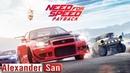 ГОРОДСКИЕ ГОНКИ НА МАШИНАХ и ПОЛИЦЕЙСКАЯ ПОГОНЯ Мультик про машинки Need For Speed Payback Gameplay