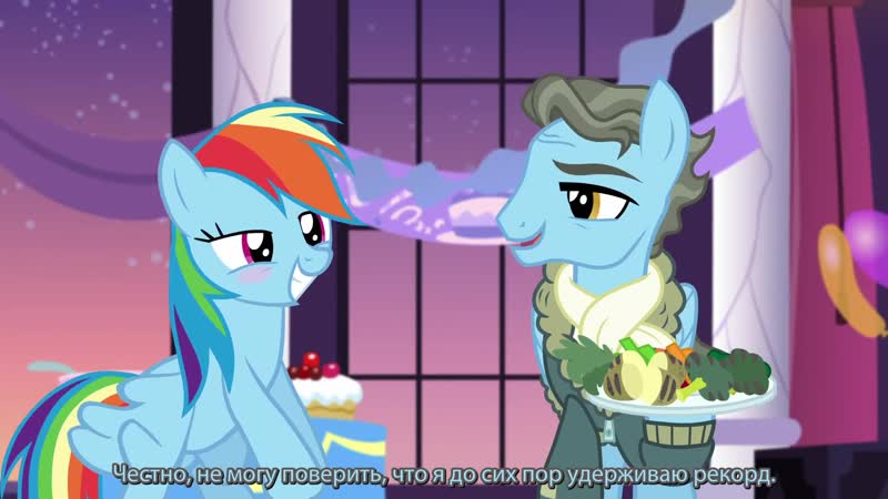 My Little Pony: FiM   Сезон 5, серия 15 — Rarity Investigates!