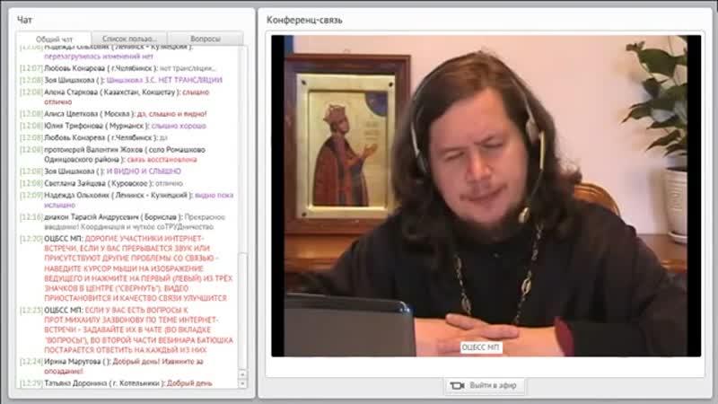 Православное добровольчество на службе семьи прот Михаил Зазвонов