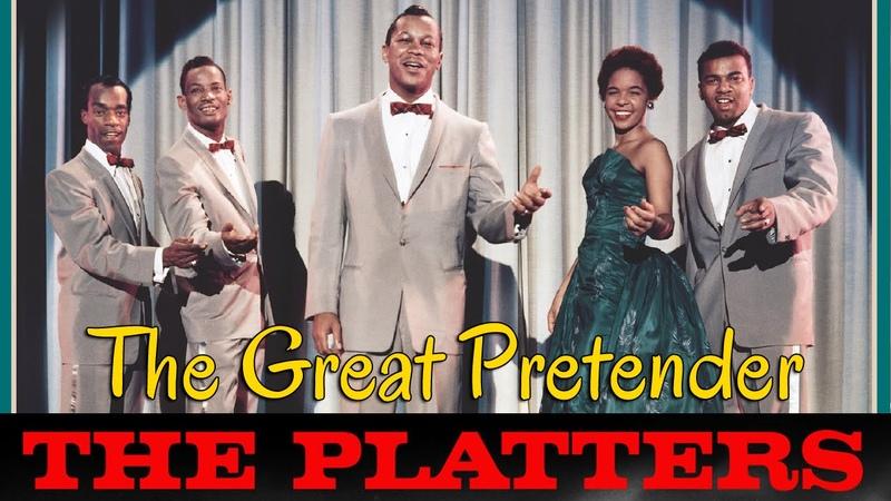 The Platters - The Great Pretender (Srpski prevod)