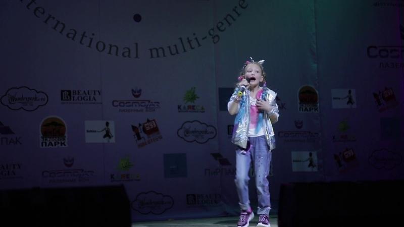 Ленкова Вероника - На дессерт (Душевный конкурс 2018)