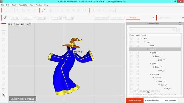 Первое знакомство с ключами и анимацией в Cartoon Animator 4