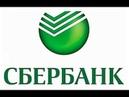 Обзор акции Сбербанк на 27 06 2019 точки принятия решения