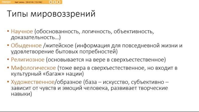 Виктор Наумов Разбор сложной теории № 1. Начало блока Человек и общество . ЕГЭ по обществознанию.