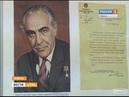 Сегодня 105 лет со дня рождения патриарха тюменской геологоразведки Рауля Юрия Эрвье