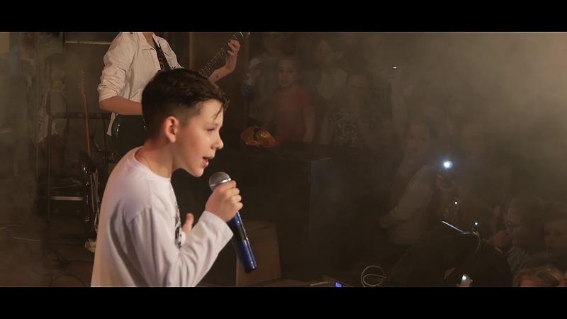 Матвей Гилёв и группа «Робинзон» - Мы снимаем кино (Live Ver.) • Россия | 2019