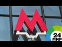 На выходные закроют участок Филевской линии московского метро