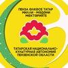 Татарская автономия Пензенской области